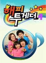 Happy Together4